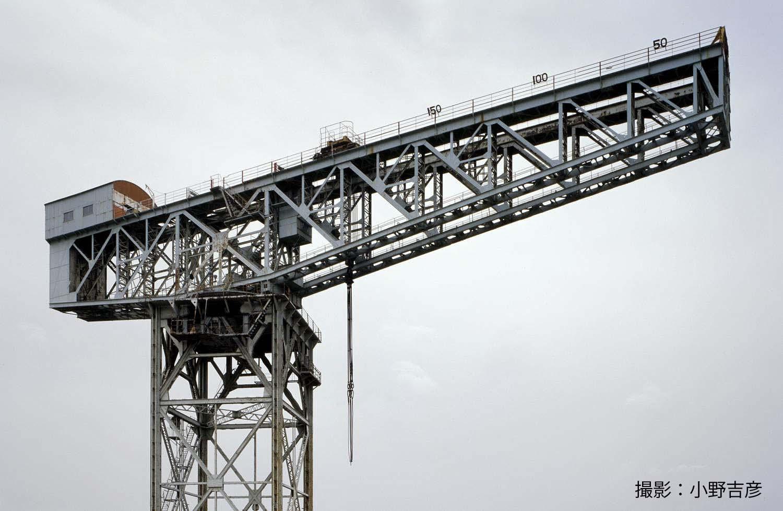 三菱重工業長崎造船所ハンマーヘッド型起重機