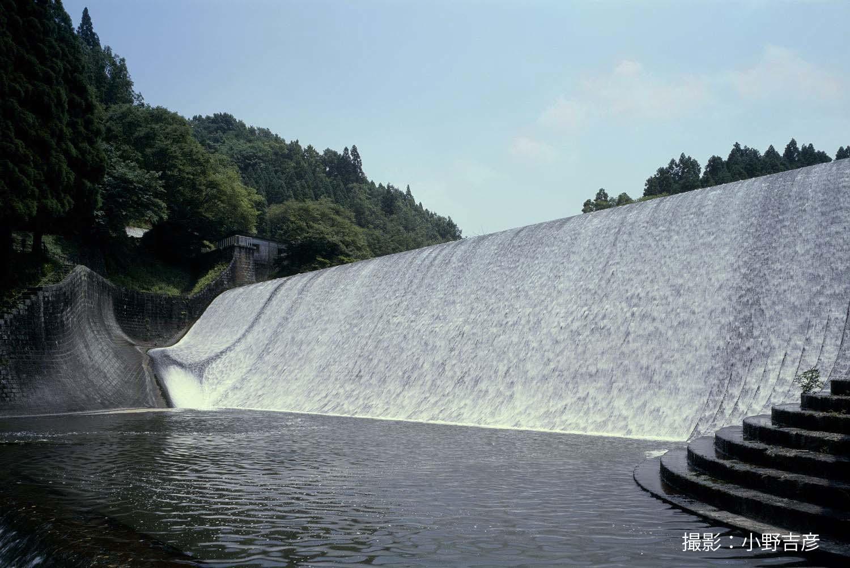 白水溜池堰堤水利施設