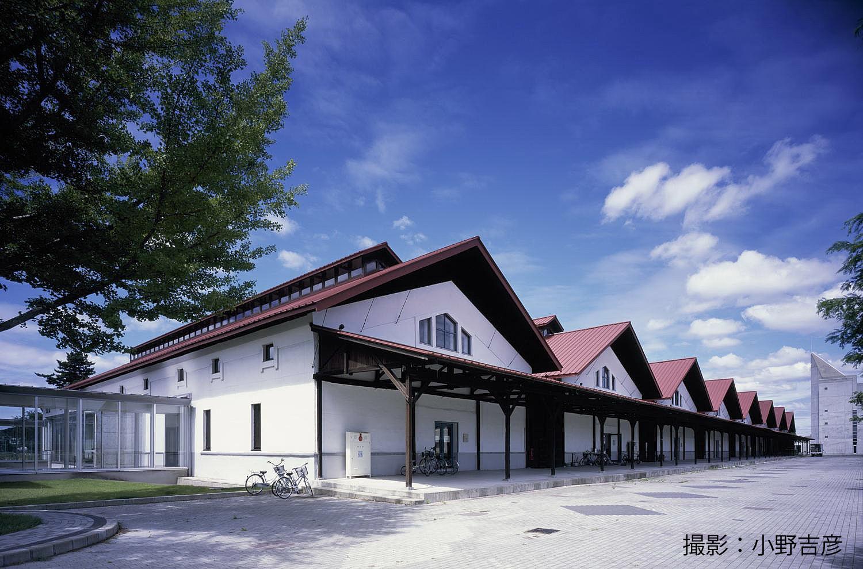 秋田公立美術工芸短期大学