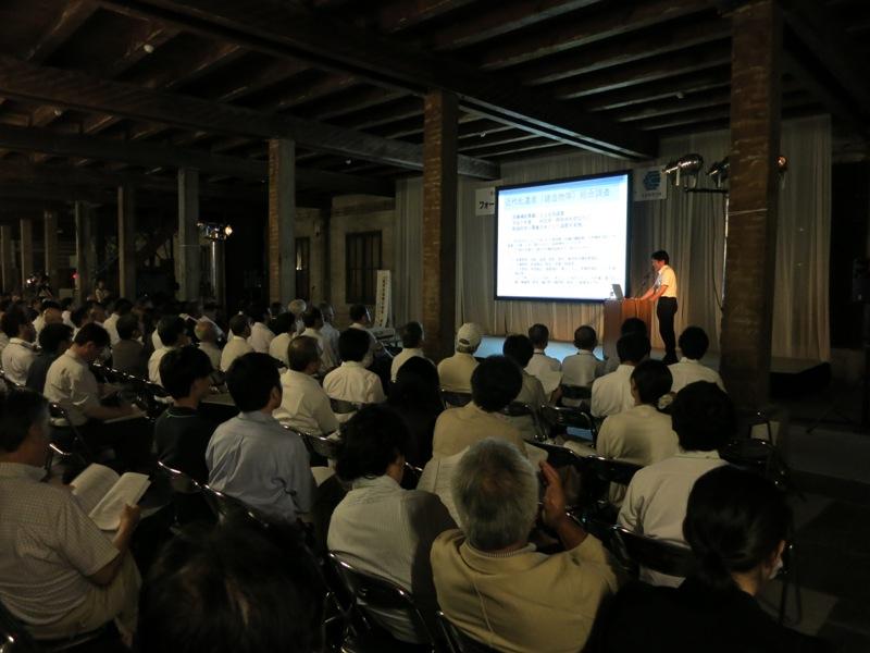 富岡大会を開催しました