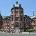 岩手銀行(旧盛岡銀行)旧本店本館の写真