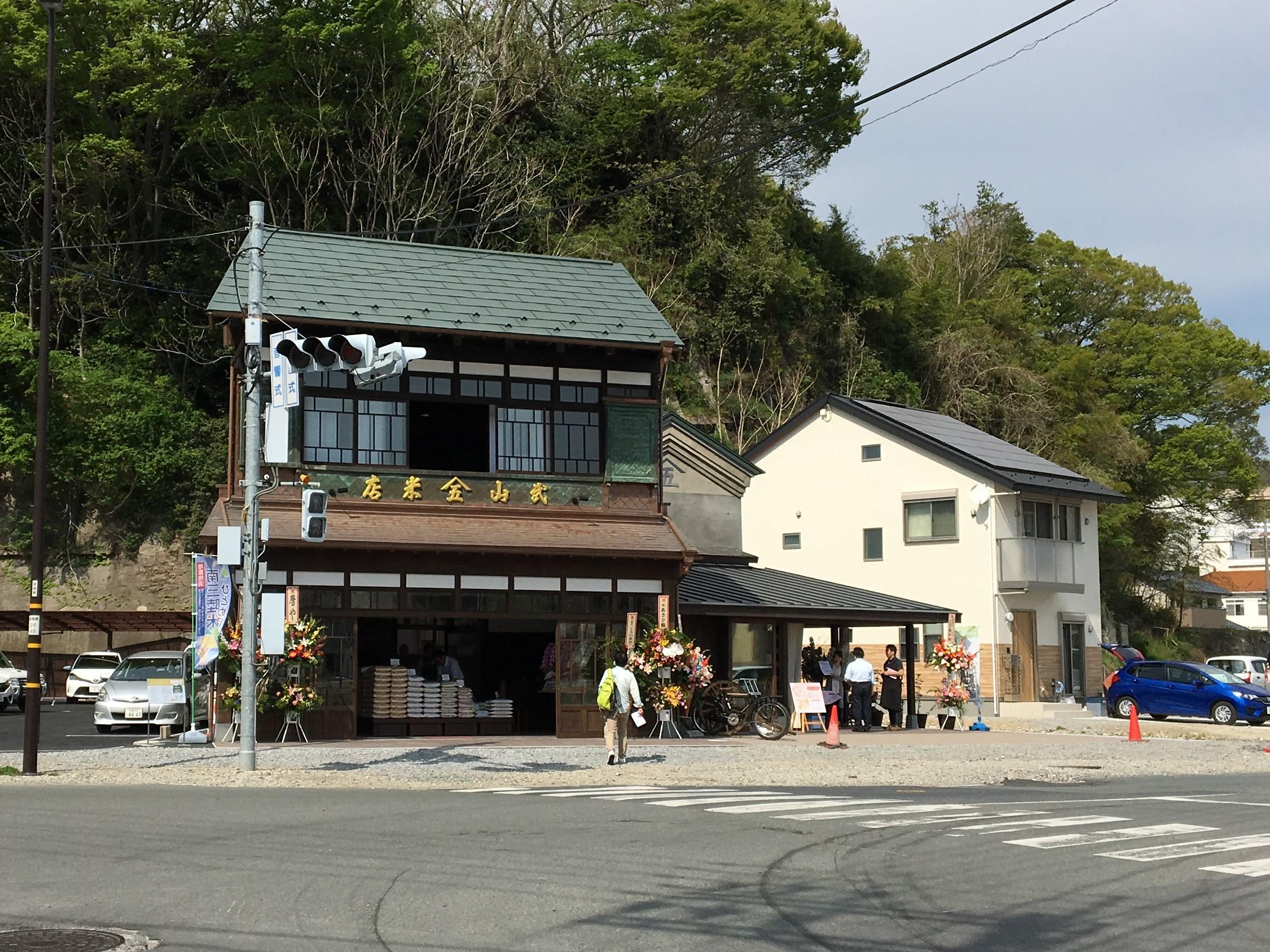 武山米店店舗及び主屋