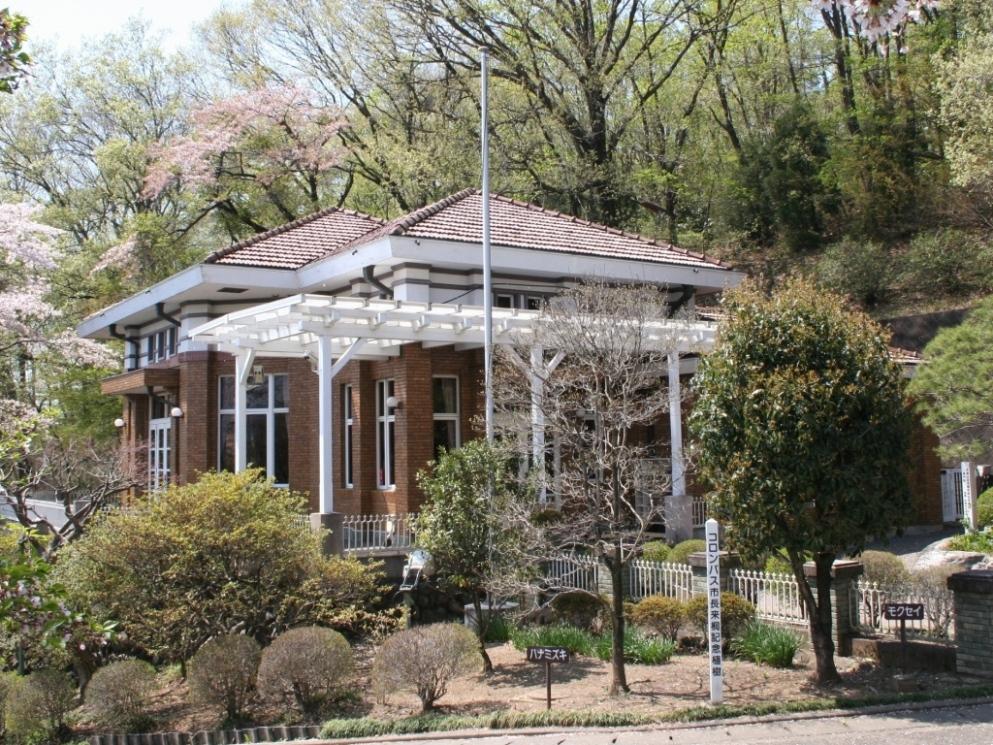 水道山記念館(旧配水事務所)