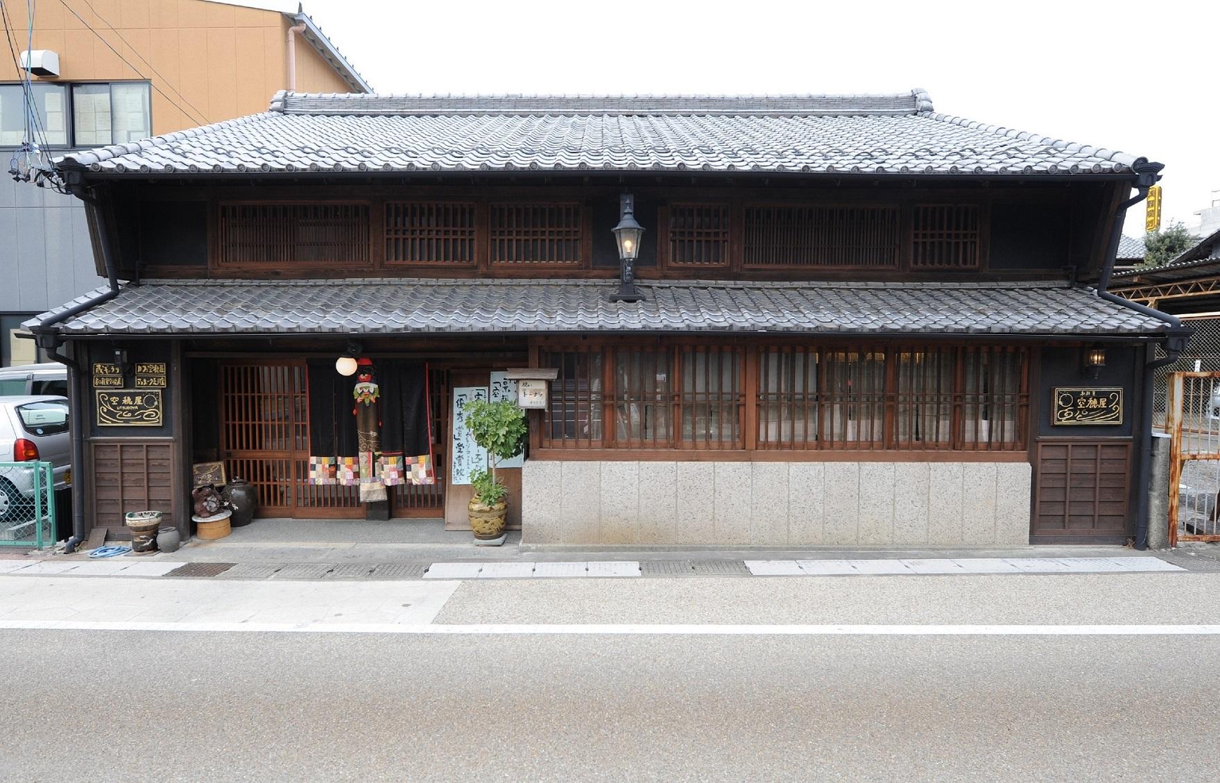 空穂屋(うつぼや)