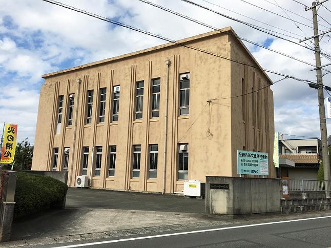トヨテック本社社屋(旧豊川電話中継所)