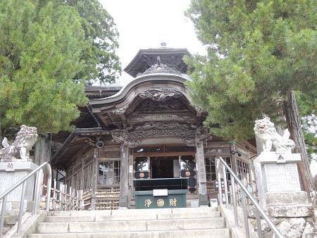 定義如来西方寺「御廟貞能堂」