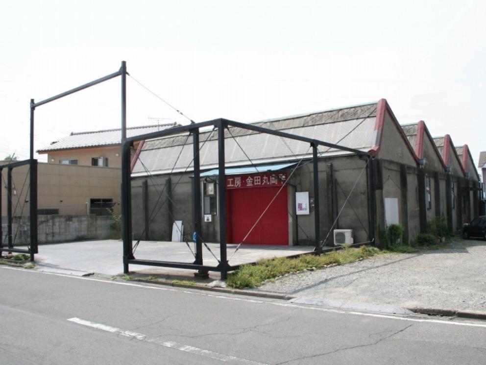 工房・金田〇岡平(旧住善織物工場)