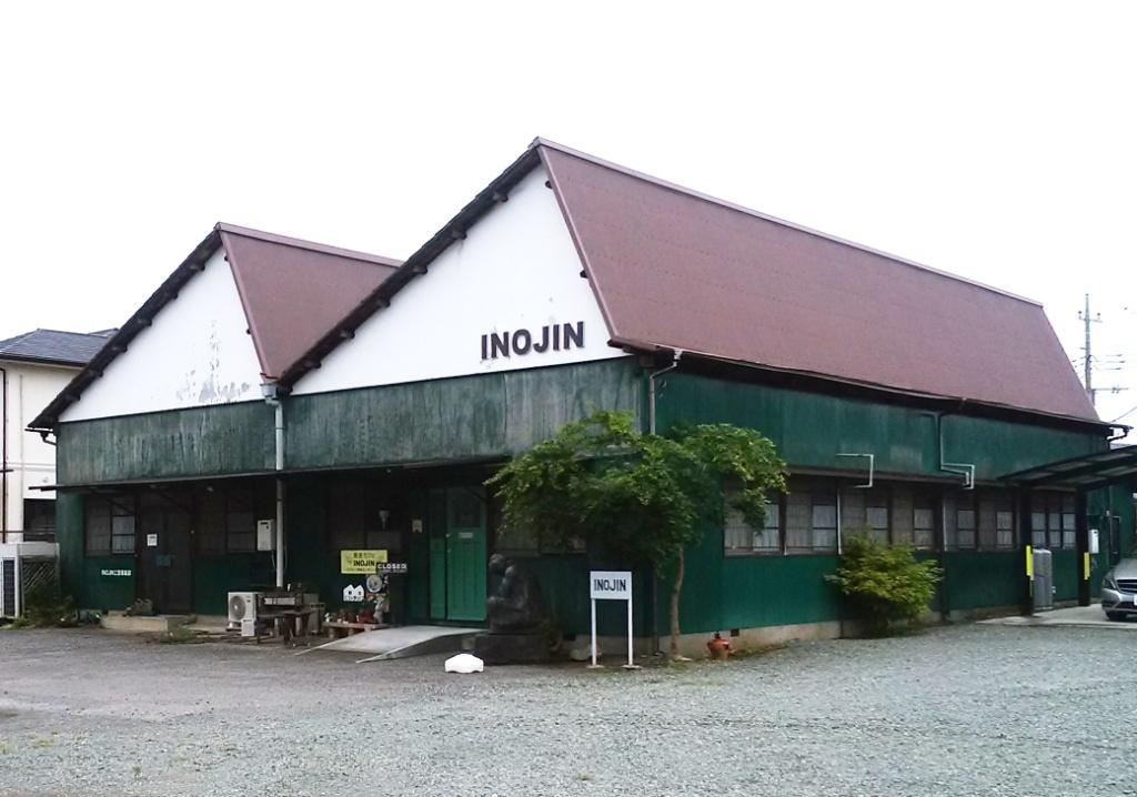INOJIN工芸倶楽部 (旧井甚織物工場)